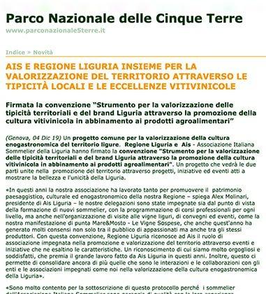 Ais e Regione Liguria insieme per la valorizzazione del territorio attraverso le tipicità locale e le eccellenze vitivinicole